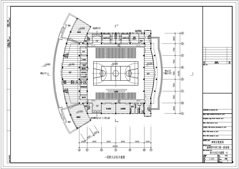 某地区的长50.7米 宽45.2米 2层4499平米中学校体育馆建筑扩初图图片1