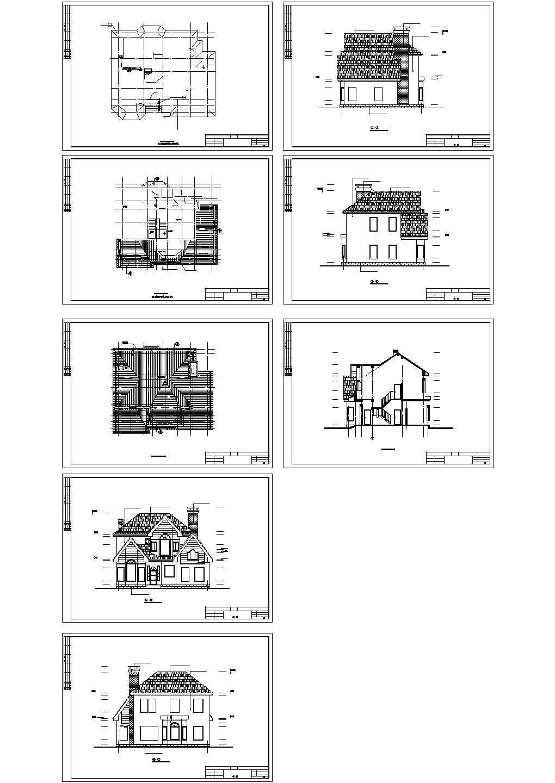 二层休闲小别墅建筑图纸(共8张)图片1