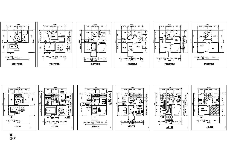 某装修电气设计cad图图片1