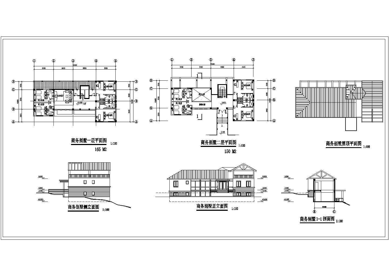 商务别墅住宅楼装修设计建施cad图纸图片1