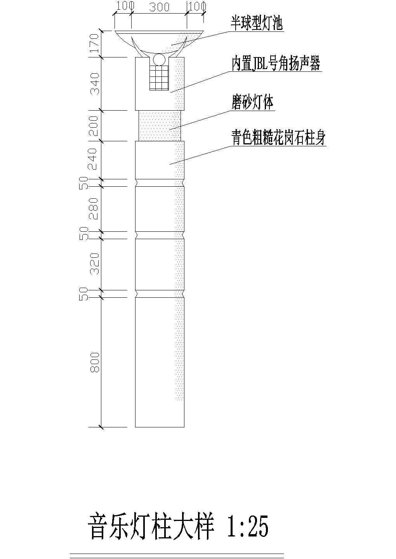 音乐灯柱CAD详图图片1