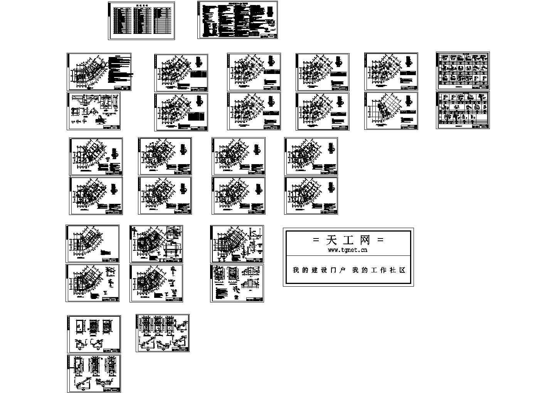 某别墅建筑结构施工设计cad图,含设计说明图片1
