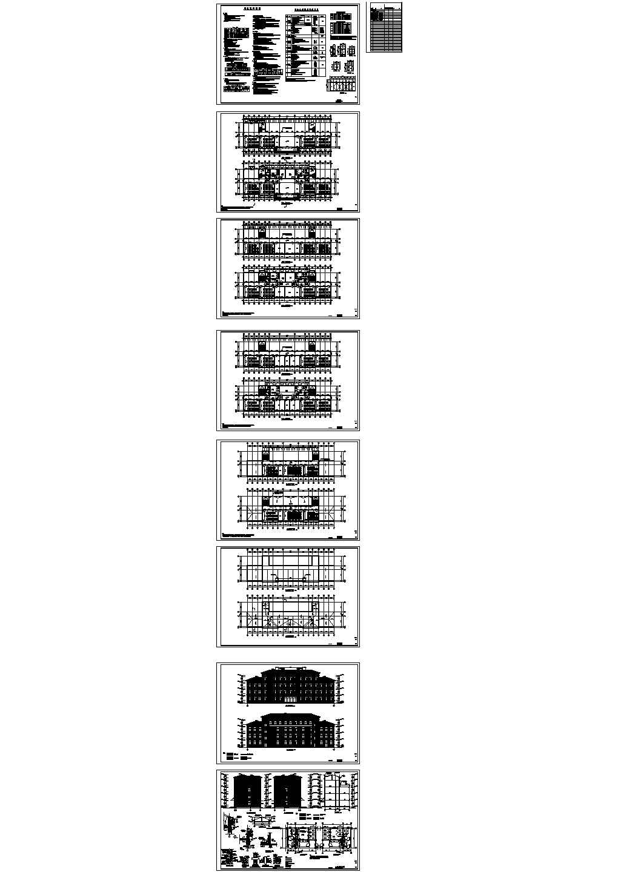某中学教学楼改造工程施工图纸图片1