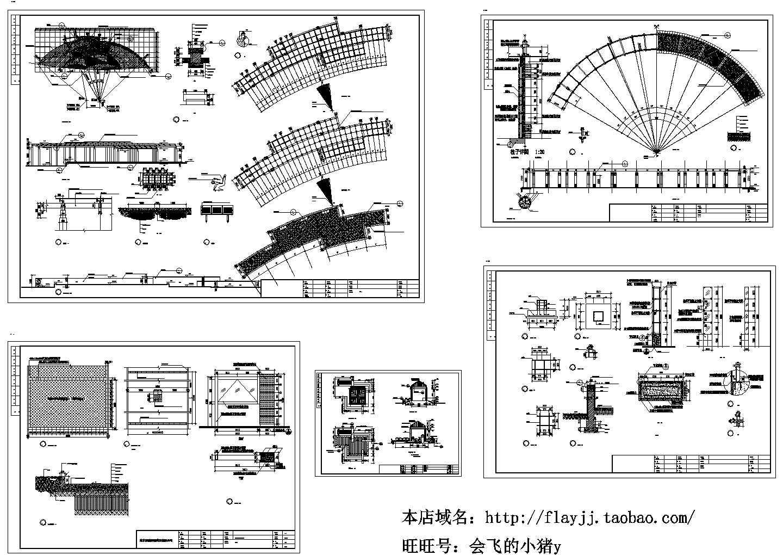 小区亭廊 景墙 车行道铺地 休息亭 CAD建筑设计施工图图片1