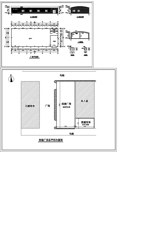 某钢构工业厂房设计cad建筑方案图(大院设计)图片1