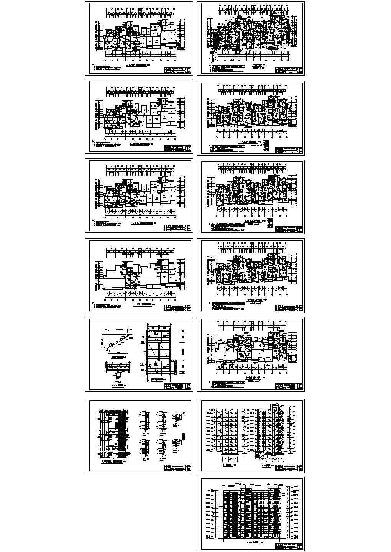 11层带跃层小高层住宅楼毕业设计cad图,共两张图片1