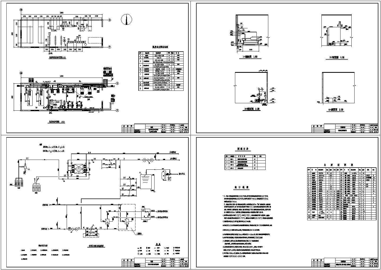 某科技园区水源热泵工程设计cad施工图(含设计说明)图片1