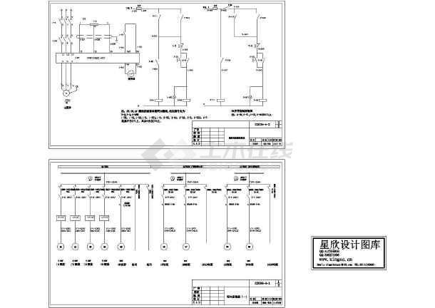 辅助电机控制原理图-图一