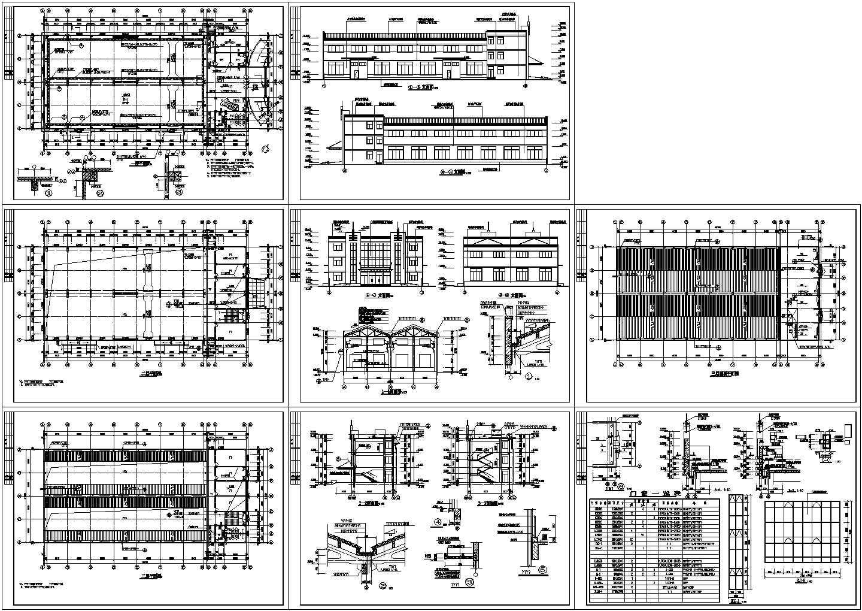 某工厂厂房及办公楼全套建筑设计CAD施工图图片1