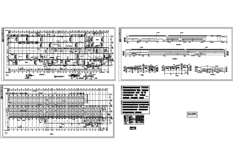 46267平米重钢厂房钢结构结施全图,含施工说明图片1