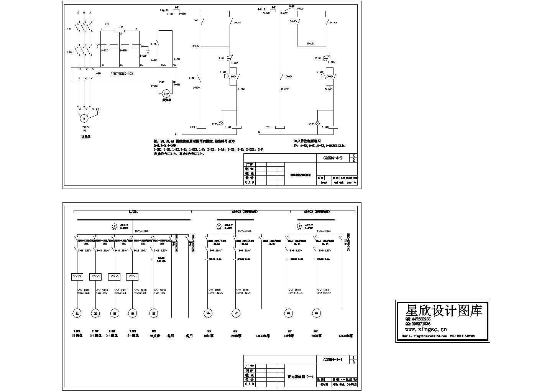 最新的辅助电机控制原理图图片1