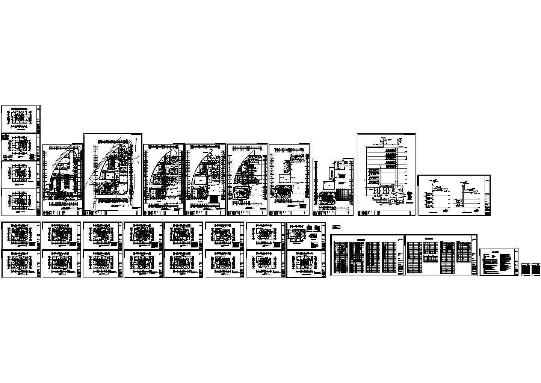 高层综合楼空调施工设计CAD图纸(含设计施工说明、设备表)图片1