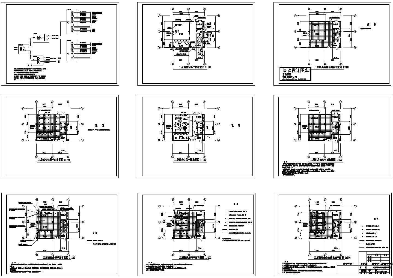 机房工程电气施工设计图图片1