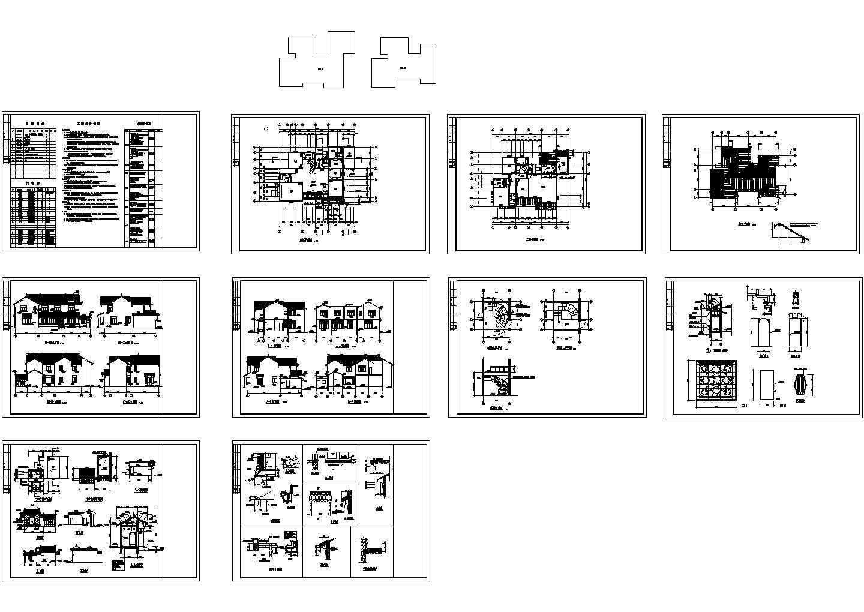 某苏式江南二层别墅建筑结构水电施工图图片1