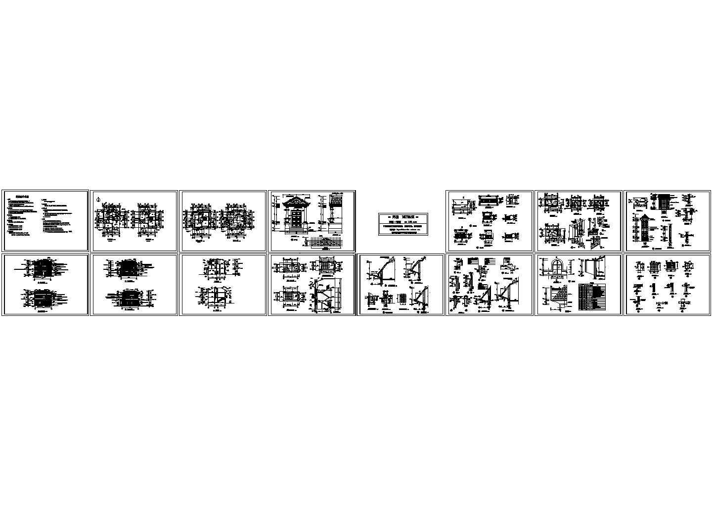 328.18平米三层别墅建筑图纸(含设计说明)图片1