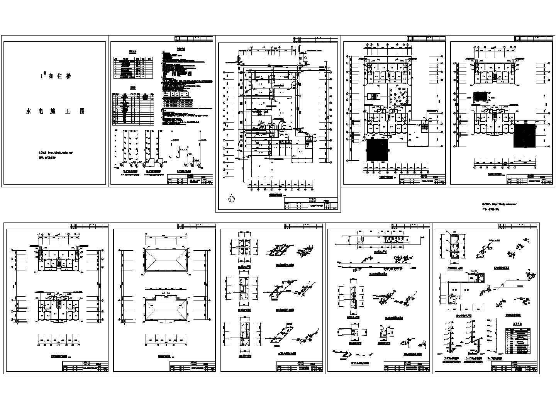 6层商大型商住楼给排水设计图( 长61.3米 宽37.7米)图片1