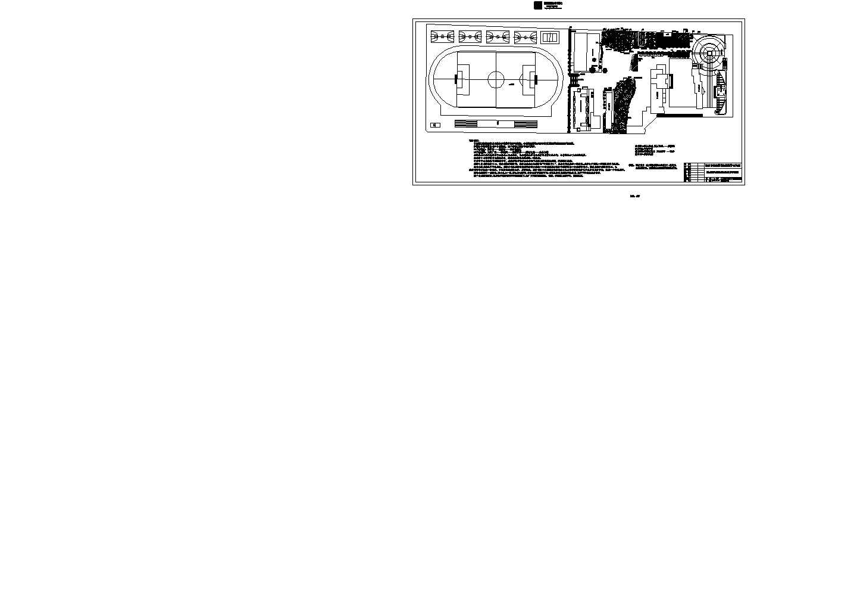 淮南四种校园规划设计总平面图图片1