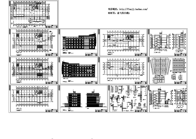 四层局部五层办公楼建筑施工cad图,共十三张图片1