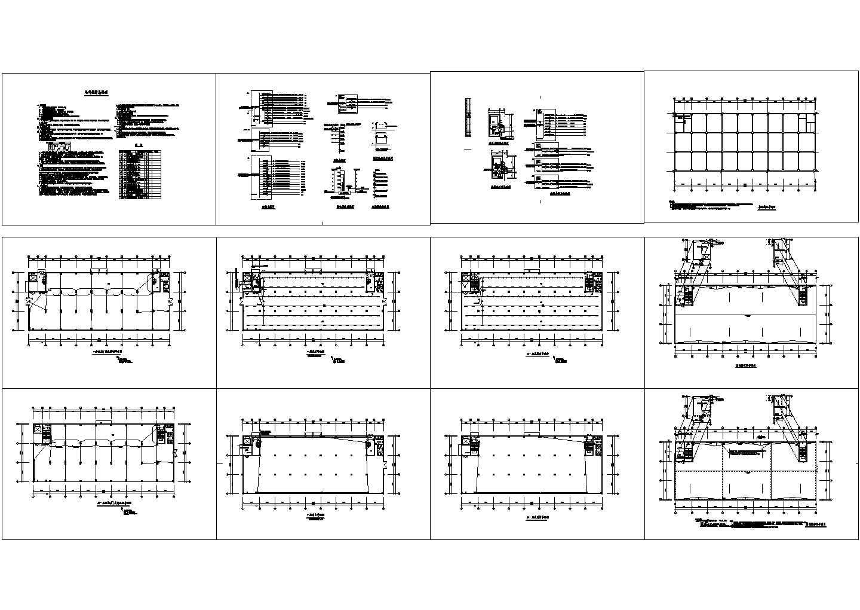 5层1263�O工业厂房电气设计施工图图片1