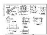 [广东]2层别墅建筑工程量计算实例(含图纸)图片1