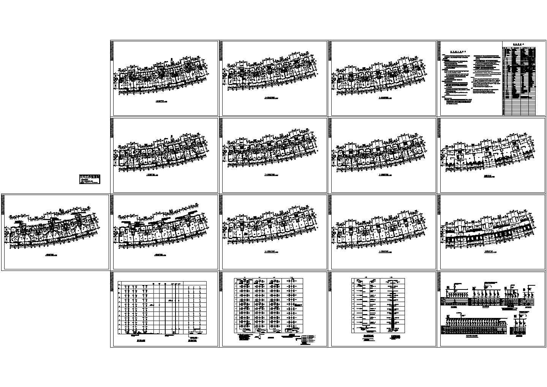 小高层住宅楼电气施工CAD图,共17张图片1