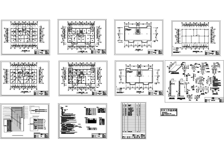 多层住宅楼电气施工图,共10张图片1