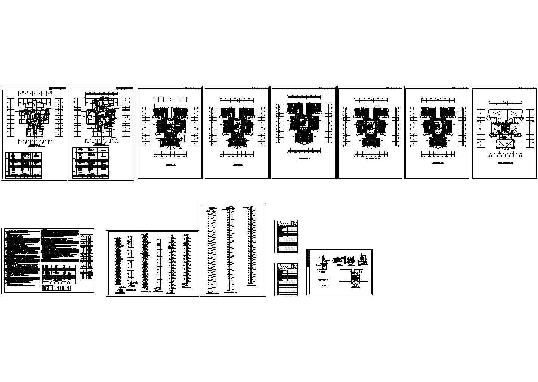 高层住宅楼采暖、防排烟施工设计CAD图纸(含设计施工说明,目录)图片1