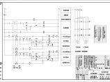 变电所水泵房控制原理图图片1