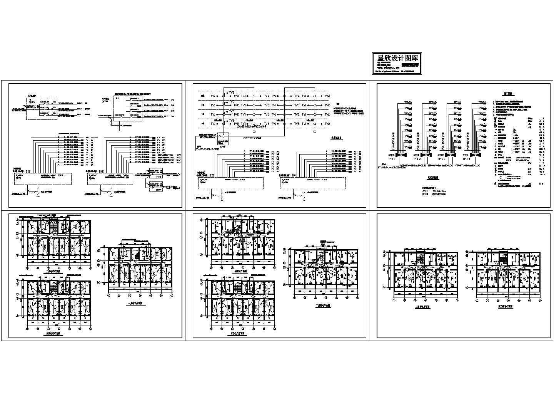 宿舍楼电气设计方案图片1