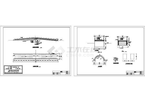 石拱桥施工设计cad图,共2张-图一