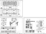 单层高7.75米科技工业园公司仓库建筑方案设计图图片1