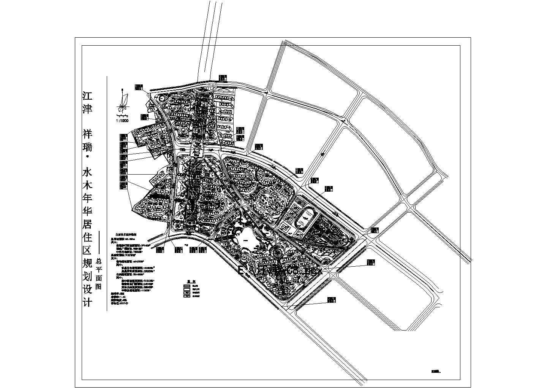 总用地56.55ha大型居住区规划设计总平面图图片1