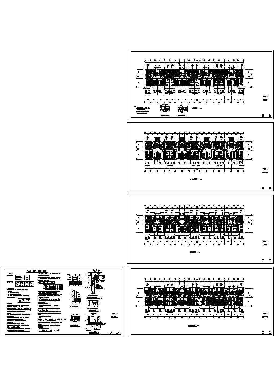 某住宅区地热辐射采暖设计cad施工图纸(含设计说明)图片1