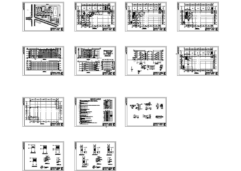 4019平米四层框架中学教学楼毕业设计图片1
