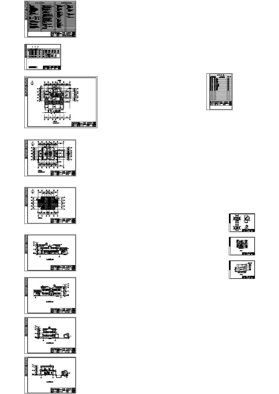 283.6平米二层别墅建筑图纸(含设计说明)图片1