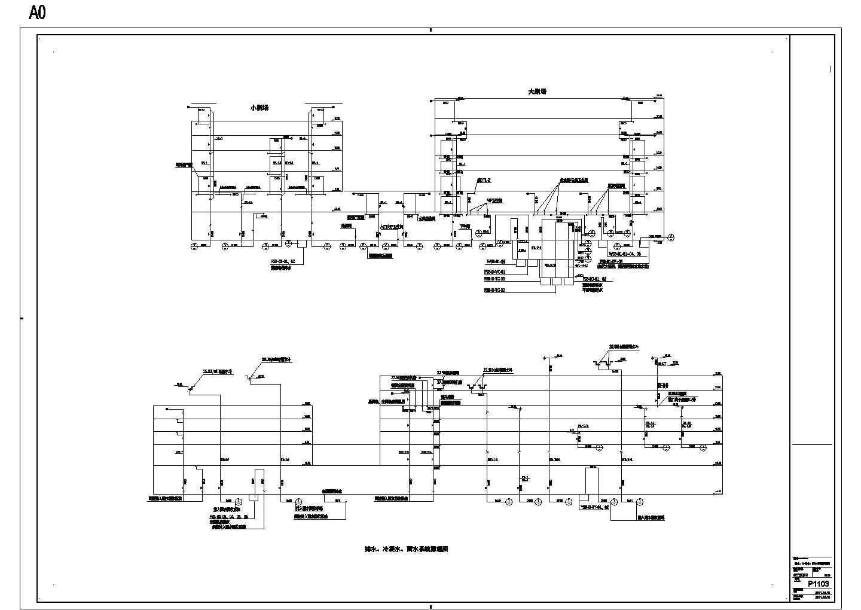 P1103排水、冷凝水、雨水系统原理图,共一张图片1