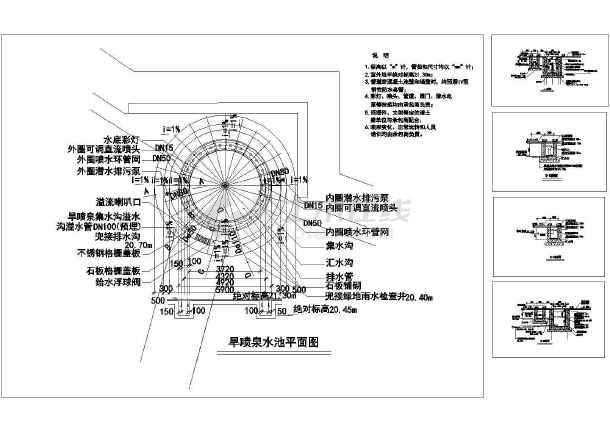 景观施工图分类细部大全—旱喷旱池cad图-图一
