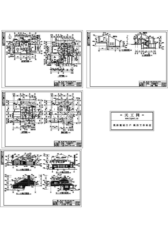 3层欧式别墅装修设计建施cad图,共五张图片1