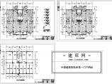 某地区多层住宅楼地暖系统暖通工程设计图图片1