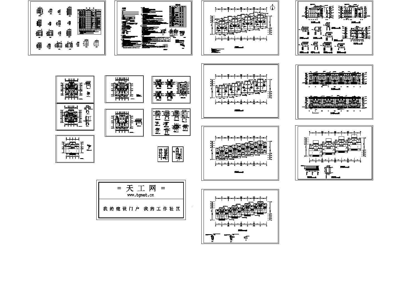1956.26平方米三层框架结构别墅建筑图纸(含设计说明)图片1