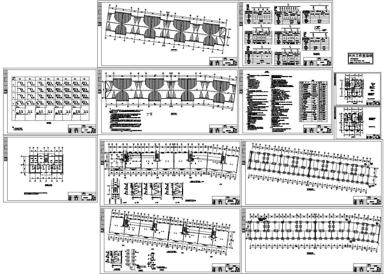 多层住宅楼设计施工图,共12张图片1
