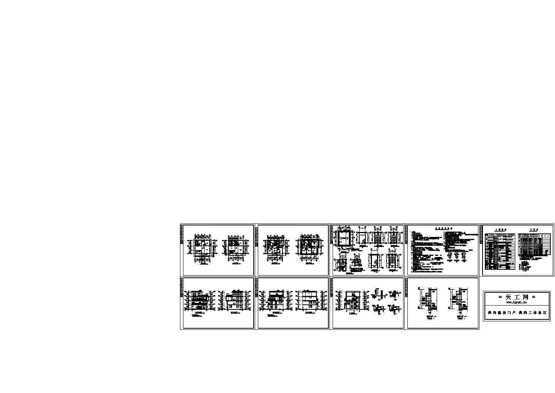 488.81m2四层框架结构私人住宅建筑图(含设计说明)图片1