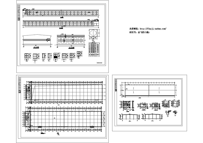 2层面粉厂房建筑施工图【平立剖 楼梯 门窗卫生间大样】图片1