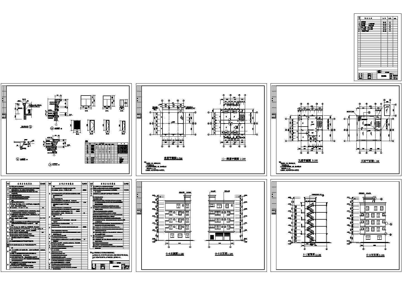 5层私人住宅楼装修设计建施cad图,共五张图片1