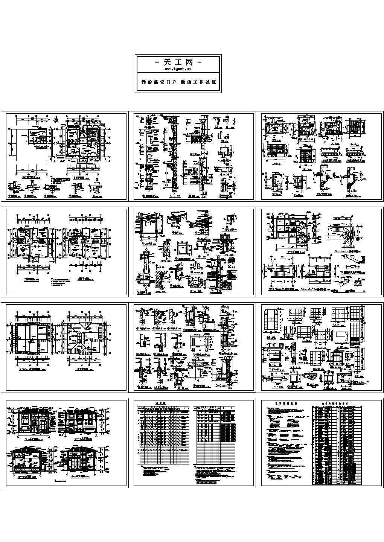 4层欧式别墅装修设计建施cad图,含地下一层图片1