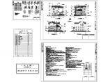 三层独立别墅全套施工图(含建筑结构和水电专业)图片1