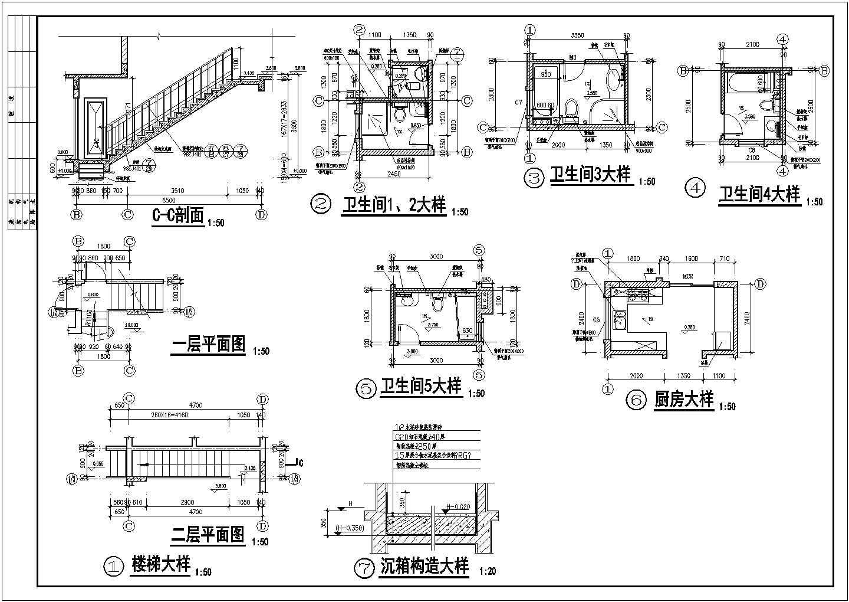 欧式别墅建筑结构施工设计cad图,共5张图片1