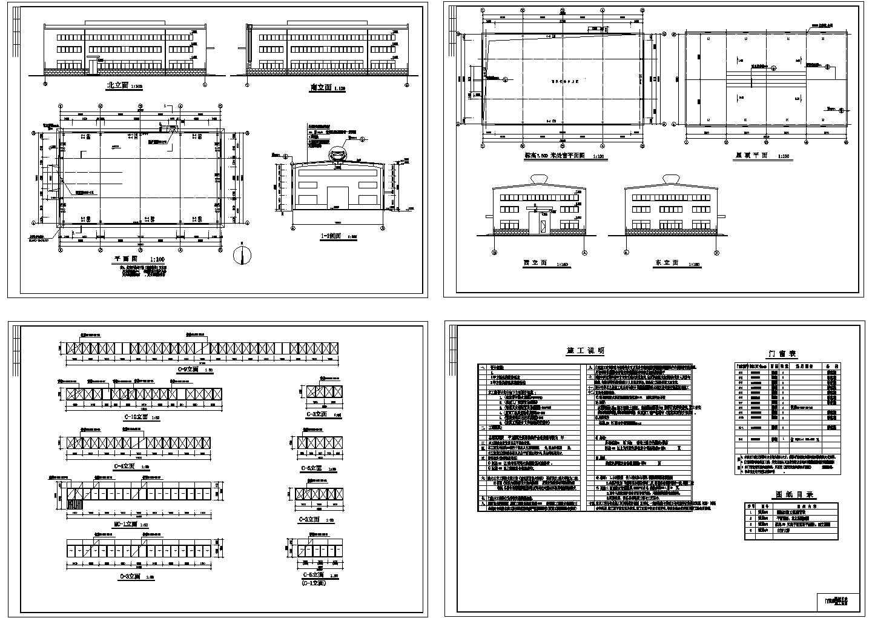 某600平方米钢结构车间设计cad建筑施工图(含施工说明)图片1