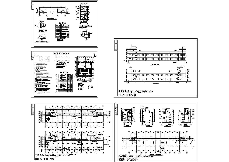 2层局部3层726平米框架结构木业公司厂房建筑施工图【平立剖 总平 卫详 说明】图片1