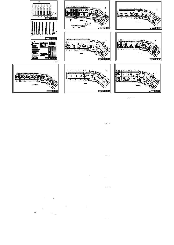 12层弧型商住楼7单元水施设计cad图,含施工说明图片1